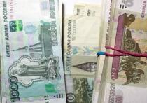 Блокадникам в Подмосковье выплатят по 3000 рублей