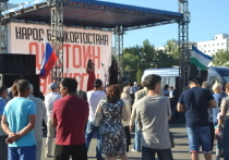 Политолог: «Имидж оппозиции в РБ формируется, как реакционно-националистический»