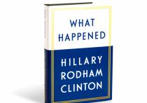 К выходу последнего мемуара Хиллари Клинтон