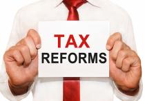 Налоги и смерть неизбежны