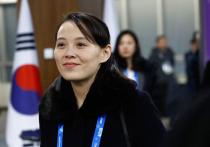 «Пхеньянский ответ Иванке Трамп»